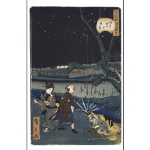 歌川広景: Parody of the Famous Places of Edo, No. 28: A Night View of Tahara, Asakusa Canal. - 江戸東京博物館