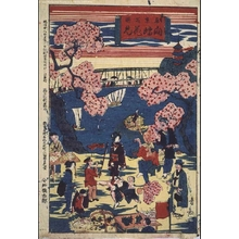 Seishu: Famous Places in Tokyo: Cherry Blossom Viewing at Mukojima - Edo Tokyo Museum