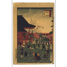 Utagawa Kunitoshi: Famous Places in Tokyo: Kinryuzan Temple, Asakusa - Edo Tokyo Museum
