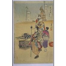 Ogata Gekko: Beautiful Women and Flowers Series: Peony Hat - Edo Tokyo Museum