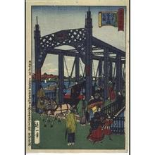 Watanabe Nobukazu: Famous Places in Tokyo: Picture of Azumabashi Bridge, Asakusa - Edo Tokyo Museum