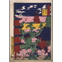 Kokunimasa: Famous Places in Tokyo: Kinryuzan Temple, Asakusa - Edo Tokyo Museum