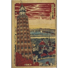 歌川国利: Famous Places in Tokyo: Ryounkaku Building in Asakusa Park, View from the Twelfth Floor, Looking East - 江戸東京博物館