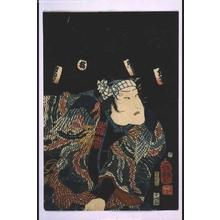 Utagawa Yoshitsuya: Kabuki Actors as Firemen: ICHIMURA Kakitsu - Edo Tokyo Museum