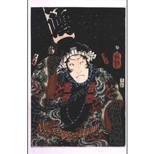 Utagawa Yoshitsuya: Kabuki Actors as Firemen: ICHIKAWA Komazo - Edo Tokyo Museum