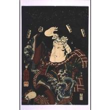 Utagawa Yoshitsuya: Kabuki Actors as Firemen: SEKI Sanjuro - Edo Tokyo Museum