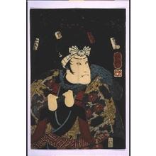 歌川芳艶: Kabuki Actors as Firemen: ARASHI Kichisaburo - 江戸東京博物館