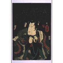 歌川芳艶: Kabuki Actors as Firemen: SAWAMURA Tanosuke - 江戸東京博物館