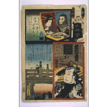 Utagawa Kunisada: The Flowers of Edo with Pictures of Famous Sights: 'I' Brigade, First Squad - Edo Tokyo Museum