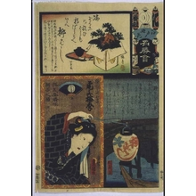 Utagawa Kunisada: The Flowers of Edo with Pictures of Famous Sights: 'Ni' Brigade, First Squad - Edo Tokyo Museum