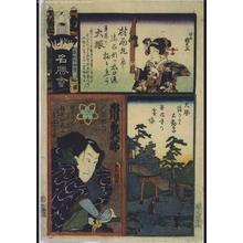 歌川国貞: The Flowers of Edo with Pictures of Famous Sights: 'U' Brigade, Sixth Squad - 江戸東京博物館