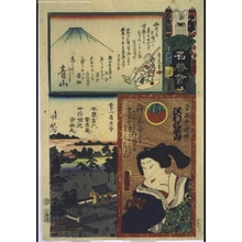 Utagawa Kunisada: The Flowers of Edo with Pictures of Famous Sights: 'Fu' Brigade, Fifth Squad - Edo Tokyo Museum