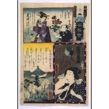 Utagawa Kunisada: The Flowers of Edo with Pictures of Famous Sights: 'Hyaku' Brigade, Second Squad - Edo Tokyo Museum