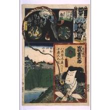 歌川国貞: The Flowers of Edo with Pictures of Famous Sights: 'Man' Brigade, First Squad - 江戸東京博物館