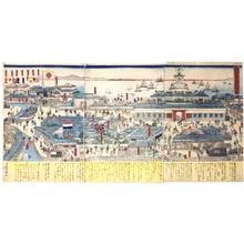 Utagawa Kuniteru: View of Teppozu and Tsukiji, Tokyo - Edo Tokyo Museum