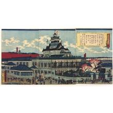 Utagawa Kuniteru: Famous Places in Tokyo: Five-Story Building at Kaiunbashi - Edo Tokyo Museum