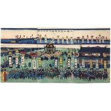 UTAGAWA Yoshimori: I/10th Scale Model of the Deity of Daiyuzan Temple Arriving in Tokyo - 江戸東京博物館