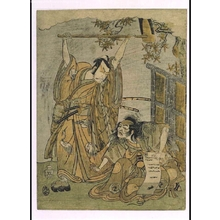 Katsukawa Shunsho: ICHIKAWA Danjuro IV Playing 'Asari-no-Yoichi' and NAKAMURA Utaemon Playing 'Hangaku Gozen' - Edo Tokyo Museum