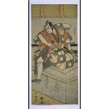 Katsukawa Shun'ei: The Actor ICHIKAWA Yaozo III - Edo Tokyo Museum
