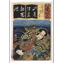 Utagawa Kunisada: Seven Variations of the 'Iroha' Alphabet: 'I' as in 'Ichinotani'. Roles: Kumagai and Atsumori - Edo Tokyo Museum
