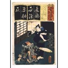 歌川国貞: Seven Variations of the 'Iroha' Alphabet: 'He' as in Heijisumika'. Roles: Heiji and Jirozo - 江戸東京博物館