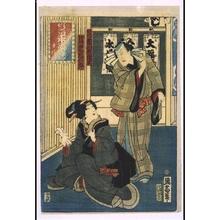 Utagawa Yoshitora: Kandehon Chushingura, Act Ten. Ichikawa Sadanji Playing 'Amagawaya Gihei' and Arakan Playing his Wife, 'Osono' - Edo Tokyo Museum