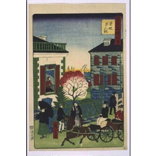 Utagawa Hiroshige III: Pictures of the Famous Sights of Tokyo: Foreigners' Houses in Tsukiji - Edo Tokyo Museum
