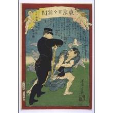 Ochiai Yoshiiku: Tokyo Nichinichi Newspaper No. 832 - Edo Tokyo Museum