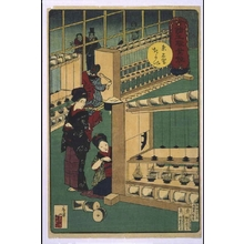 Toshikazu: Depictions of Various Industries: A Spinning Machine - Edo Tokyo Museum