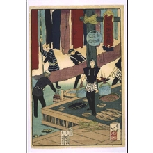 Toshikazu: Depictions of Various Industries: Dyeing - 江戸東京博物館