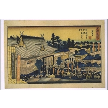Keisai Eisen: Complete Series of Famous Places in the Eastern Capital (Edo): Ginger Market at Shiba Shinmeigu Shrine Festival - Edo Tokyo Museum