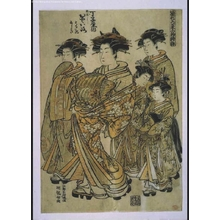磯田湖龍齋: New Year's Fashion as Worn by Chojiya's Otowaji - 江戸東京博物館
