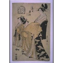 Hosoda Eishi: New Year's Fashions: Ogiya's Takihashi - Edo Tokyo Museum