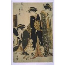 Torii Kiyonaga: Beautiful Women of the Pleasure Quarter: Tachibana - Edo Tokyo Museum