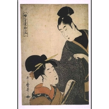 Kitagawa Utamaro: The Twelve Professions of a Lady: A Seamstress - Edo Tokyo Museum