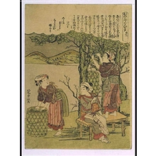 Kitao Shigemasa: Raising Silkworms. No. 2 - Edo Tokyo Museum