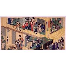 落合芳幾: Recipe for Pleasure in Three Steps - 江戸東京博物館