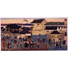 Utagawa Hiroshige III: Famous Tokyo Sights: The Official Notice Board at Nihonbashi - Edo Tokyo Museum