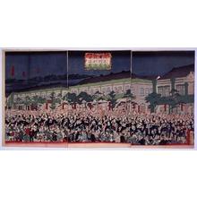 Utagawa Hiroshige III: Opening of the Kawarasakiza Theater: The Actors Arrive - Edo Tokyo Museum