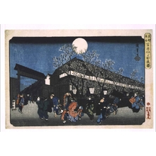 歌川広重: Famous Places in the Eastern Capital (Edo): Nighttime Cherry Blossom in Nakanomachi, Yoshiwara Licensed Quarter - 江戸東京博物館