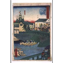 Utagawa Hiroshige III: A Collection of True Views of Tokyo: From Aramebashi Bridge to Edobashi Bridge - Edo Tokyo Museum