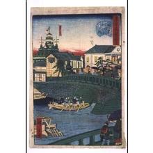 三代目歌川広重: A Collection of True Views of Tokyo: From Aramebashi Bridge to Edobashi Bridge - 江戸東京博物館