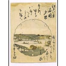 Utagawa Toyohiro: Eight Views of Edo: Sunset at Ryogoku - Edo Tokyo Museum