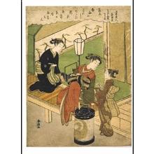 鈴木春信: Floating World Beauties as Flowers: Chojiya's Chozan - 江戸東京博物館