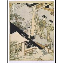 北尾重政: Customs of Twelve Months: The Eleventh Month - 江戸東京博物館