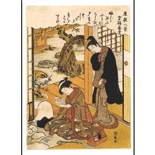 Torii Kiyonaga: Eight Parlour Views (Inspired by 'Sho Sho Hakkei') 'Nurioke' and Evening Snow - Edo Tokyo Museum