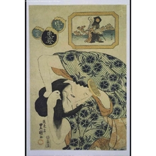 歌川豊重: Eastern Elegance: The Twelve Animals of the Zodiac - Monkey. Dressing the Hair - 江戸東京博物館