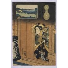 Utagawa Toyoshige: Collection of Beautiful Women: Kokonoe of the Owariya - Edo Tokyo Museum