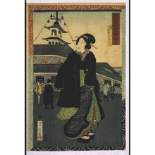 Utagawa Yoshitora: Complete Series of Famous Places and Geisha: Kohama from the Konparu (in Shinbashi) - Edo Tokyo Museum