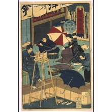 SEISAI Toshikazu: Depictions of Various Industries: Umbrella Manufacturing - Edo Tokyo Museum